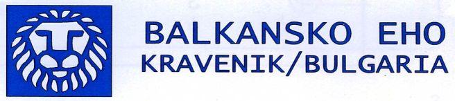 Балканское ЭХО / Болгария