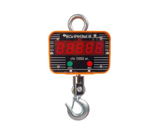 TOR OCS-20-B 20T Весы электронные крановые