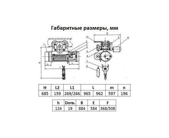 TOR MD 1 т 12 м Таль электрическая