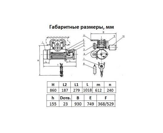 TOR MD 2 т 12 м Таль электрическая