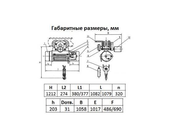 TOR CD 5 т 6 м Стационарная Таль электрическая