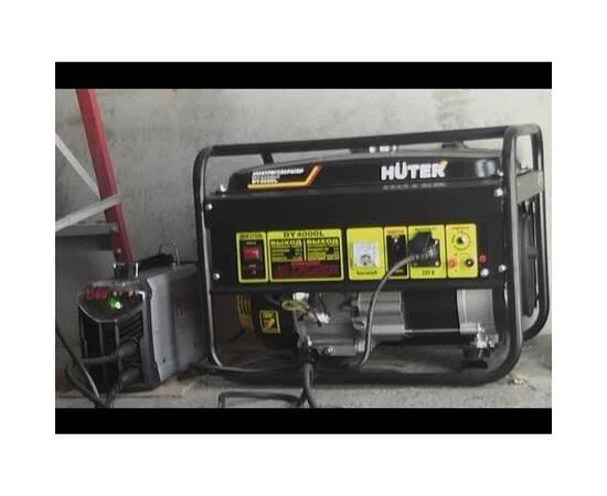 Huter DY4000L Электрогенератор