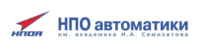 """Клиенты компании: АО """"НПО АВТОМАТИКИ"""""""